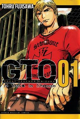 GTO: 14 Days in Shonan 1 By Fujisawa, Tohru